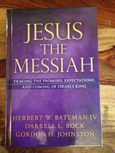 Recieved: Jesus the Messiah