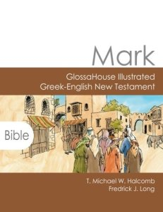 Gospel of Mark Illustrated Greek
