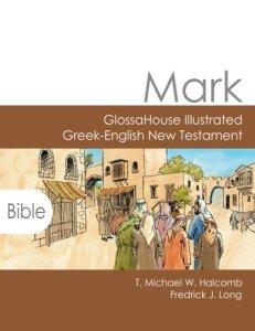 Gospel of Mark Illustrated Greek